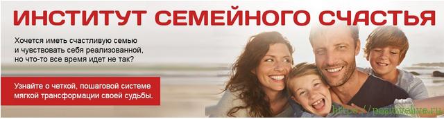 Трансформационное сообщество Лианы Димитрошкиной 1 курс, 1 ступень (60 дней)